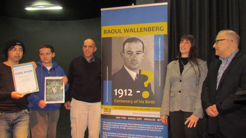 Raoul wallenberg international essay competition