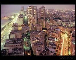 Vista panorámica de la ciudad de Bat Yam.
