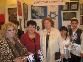 Jewish Community and Rimma Varzhapetyan-Feller.